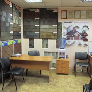 TisGroup photo office Ryazan 1.jpg