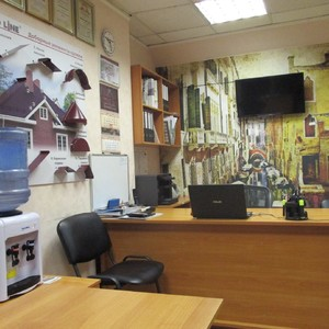 TisGroup photo office Ryazan.jpg