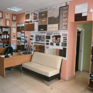 TisGroup photo office Murom.JPG